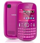 Nokia 200 light pink